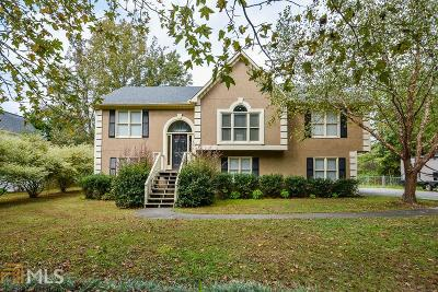 Bartow County Single Family Home Under Contract: 25 Indian Woods Dr