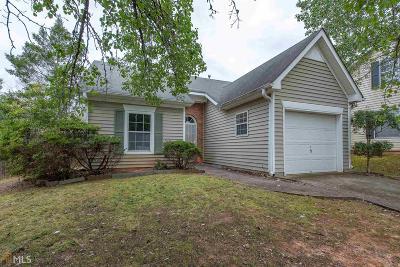 Atlanta Single Family Home New: 3815 SW Benjamin Ct