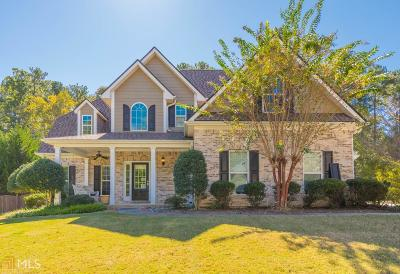 Fayetteville Single Family Home Under Contract: 125 Bonnie Ln