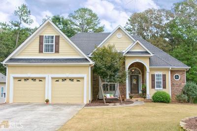 Carroll County Single Family Home New: 6084 Wayfarer