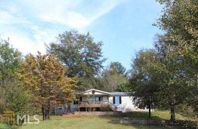 Jefferson Single Family Home Under Contract: 347 Trotters Ridge Rd