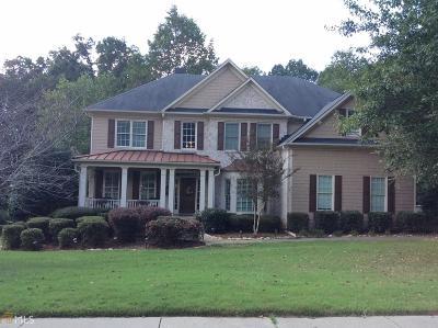 Suwanee Single Family Home For Sale: 1265 Water Vw Ln