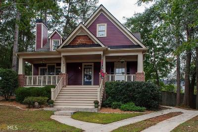 Atlanta Single Family Home New: 1122 Colby Court