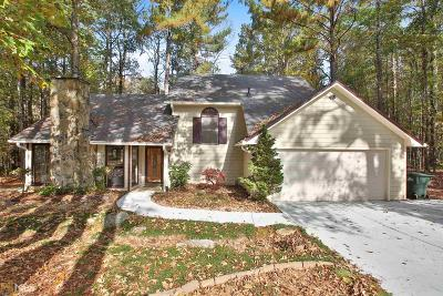 Peachtree City Single Family Home For Sale: 103 Primrose Path