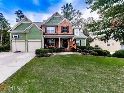 Acworth Single Family Home New: 890 Flagstone Way