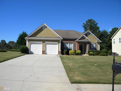 McDonough Single Family Home Under Contract: 1185 Ethans Way