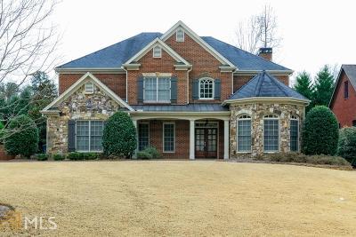 Kennesaw GA Single Family Home New: $459,900