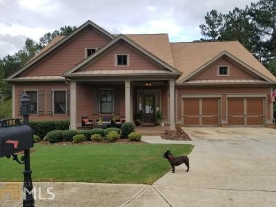 Dallas Single Family Home For Sale: 160 Lullwater Ln #Unit D