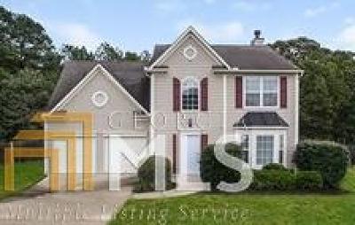 Douglasville Rental New: 852 Woodside Dr