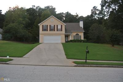 Henry County Single Family Home New: 32 Arbor Cove Drive