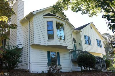 Powder Springs GA Single Family Home New: $215,000