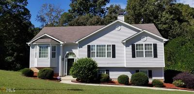 Douglasville GA Single Family Home New: $149,900