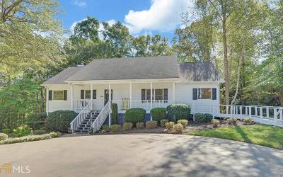 Hartwell GA Single Family Home For Sale: $359,900