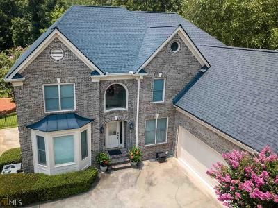 Suwanee Single Family Home Contingent With Kickout: 1140 Havenbrook Ct