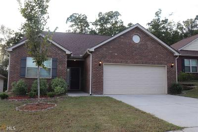 Morrow Single Family Home Under Contract: 4966 Summersun