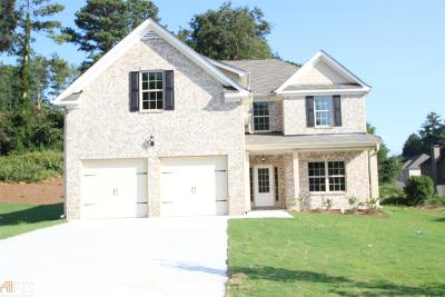 Ellenwood Single Family Home Under Contract: 3802 Village Xing Cir #10