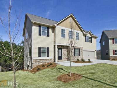 Loganville GA Single Family Home New: $274,900