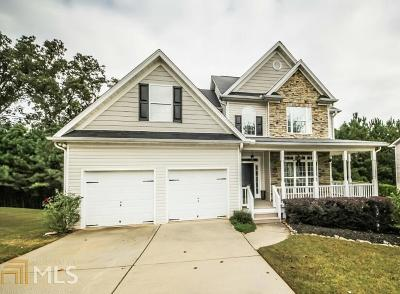 Acworth Single Family Home For Sale: 405 Victory Cmns