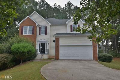 McDonough Single Family Home For Sale: 112 Rockport Dr