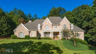 Marietta Single Family Home New: 4801 Wigley Rd