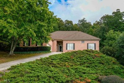 Suwanee Single Family Home Under Contract: 4935 Chatsworth Ln
