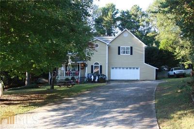 Douglasville Single Family Home New: 3592 Sharon Court
