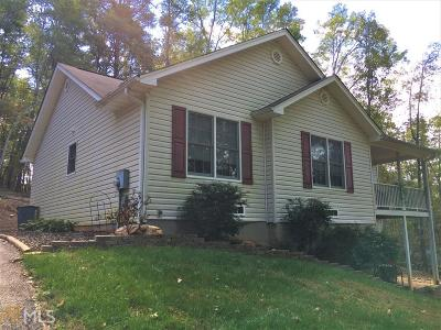 Dahlonega Single Family Home For Sale: 225 River Flow Dr