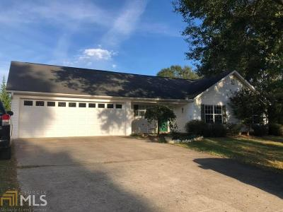 Elbert County, Franklin County, Hart County Single Family Home For Sale: 127 Summit