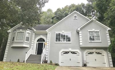 Dallas Single Family Home Under Contract: 26 Chastain Way