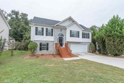 Rex Single Family Home Under Contract: 5812 Colonnade Dr