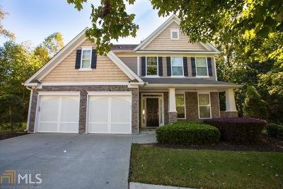 Buford Single Family Home For Sale: 6910 Island Pointe Dr