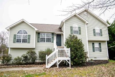 Euharlee Single Family Home Under Contract: 24 Red Fox Tral