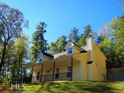 Dahlonega Single Family Home For Sale: 78 Etowah West Dr