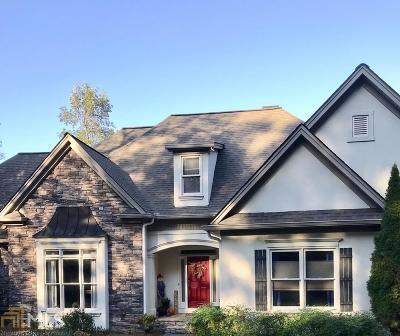 Lawrenceville Single Family Home For Sale: 1254 Redemption Dr