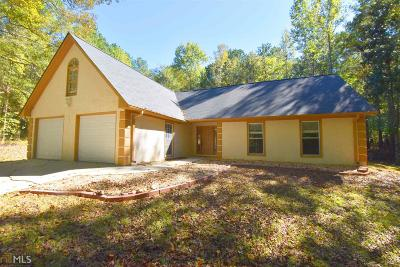 Senoia Single Family Home Under Contract: 220 Grindstone Way