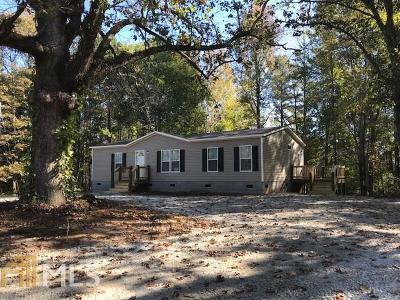 Carroll County Single Family Home For Sale: 12 Big Oak #1.67 Acr