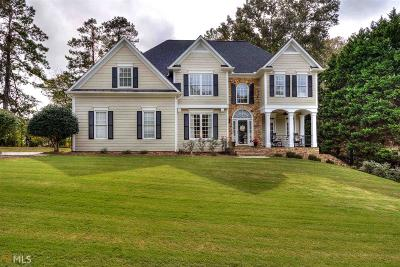 Kennesaw Single Family Home Under Contract: 1526 Halisport Lake Dr