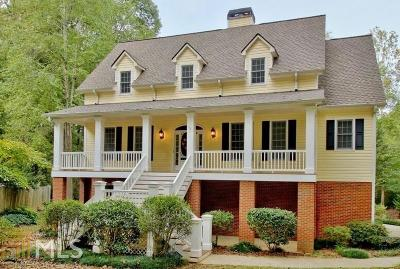 Peachtree City Single Family Home For Sale: 111 Rosewood Ct