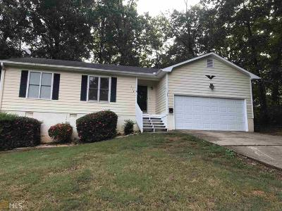 Henry County Single Family Home Under Contract: 114 Neal Ave