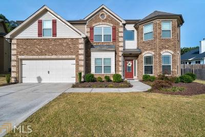 Dacula Single Family Home For Sale: 876 Alder Tree Ct