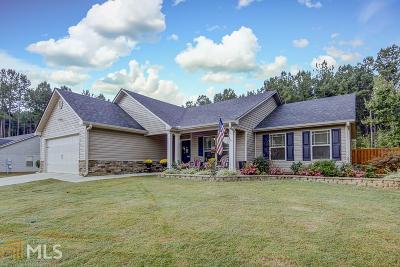 Senoia Single Family Home Under Contract: 158 Brook Run