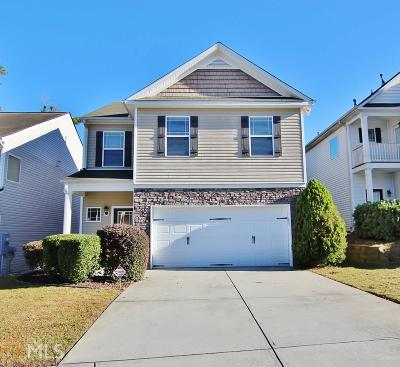 Sugar Hill Single Family Home Under Contract: 5208 McEver Vw Dr