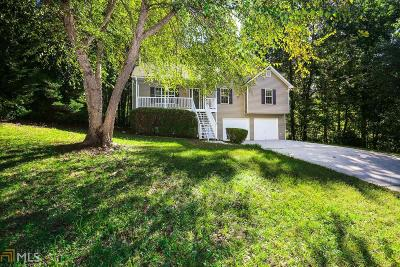 Dallas Single Family Home For Sale: 69 Due West Pass