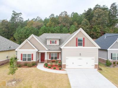 Dawsonville Single Family Home Under Contract: 184 Gunier Cir