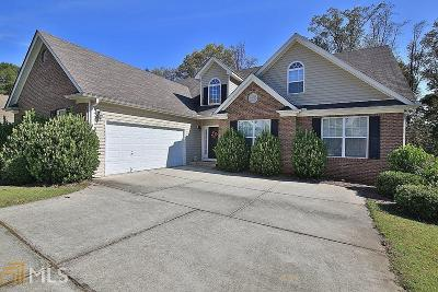 Hoschton Single Family Home For Sale: 74 Creek Side Dr