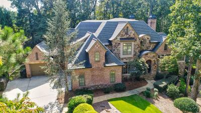 Suwanee Single Family Home For Sale: 878 Big Horn Holw