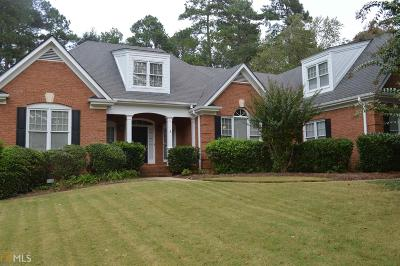 Conyers Single Family Home For Sale: 1750 Stratford Xing