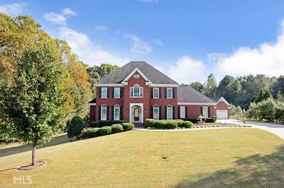 Dacula Single Family Home For Sale: 3335 McKinley Dr