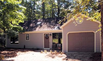 Peachtree City Single Family Home Under Contract: 101 Alice Ct