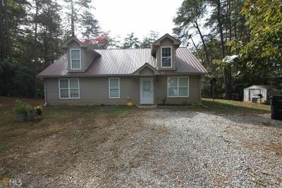 Single Family Home Under Contract: 399 Fireside Ridge Dr